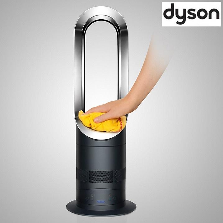 Dyson Am05 Hot Amp Cool Air Bladeless Fan Dual Heater