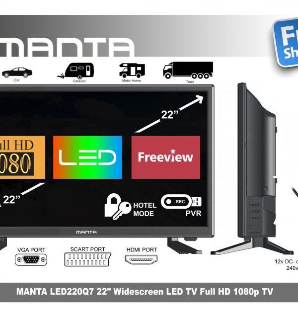 LED220Q-01